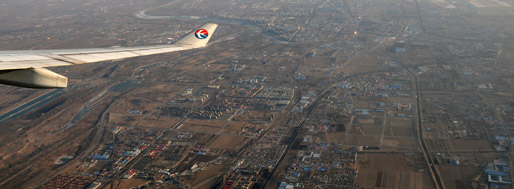 Beijing - Shanghai | March 6, 2011