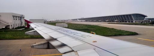 Landing Shanghai Pudong International Airport | April 19, 2009