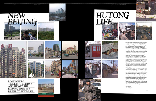 A Letter from Beijing | Mark Magazine 09, July/August 2007