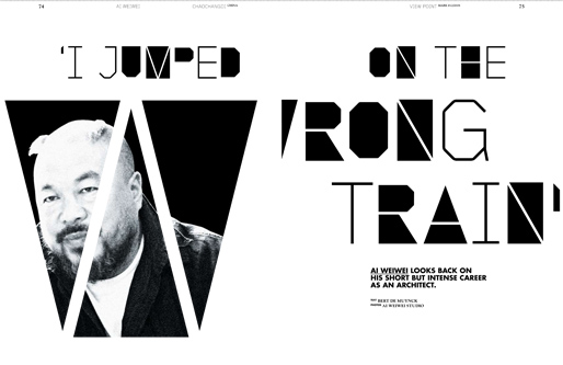 An interview with Ai Weiwei by Bert de Muynck | Mark Magazine #12, 2008