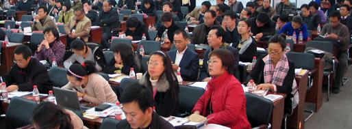 Opening ceremony 'Creative China, Harmonious World' | Chengde, December 15
