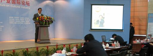 Yang Muzhi 杨牧之 | President China Publishing Group