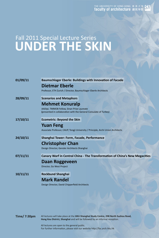 Fall 2011 Special Lecture Series | HKU Shanghai Study Center, 2011