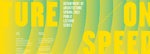 Spring 2012 Special Lecture Series | HKU Shanghai Study Center, 2012