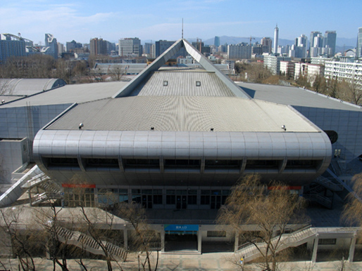Weightlifting Stadium | Beijing University of Aeronautics & Astronautics campus