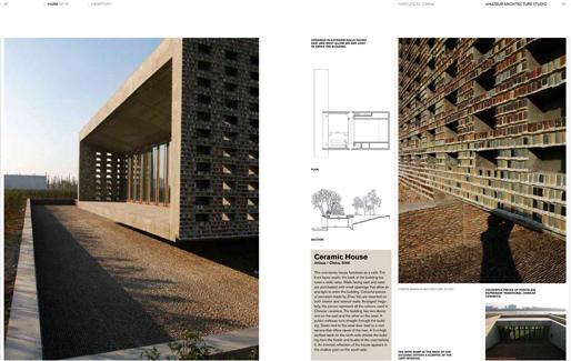 Ceramic House (Jinhua) | Amateur Architecture Studio
