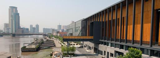 Contemporary Art Museum (Ningbo) | Amateur Architecture Studio