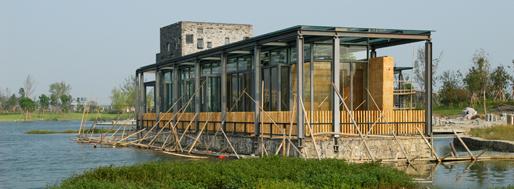 Tea House (Ningbo) | Amateur Architecture Studio