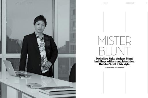 Mr. Blunt | An interview with Keiichiro Sako | Mark Magazine#20