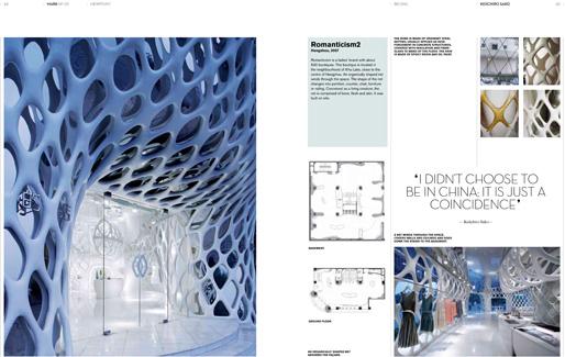 Romanticism Store (Hangzhou) | SAKO Architects