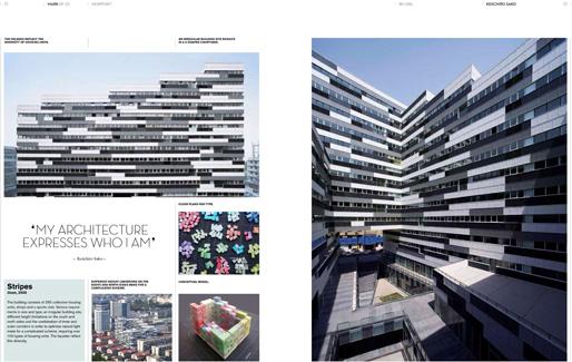 Stripes Project | SAKO Architects