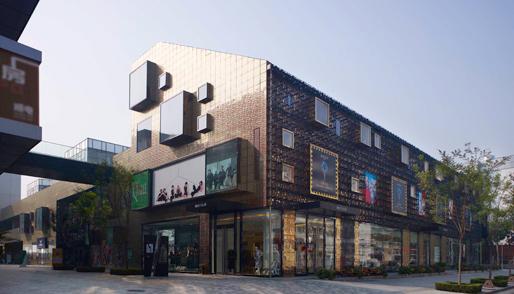 Lattice in Beijing | SAKO Architects