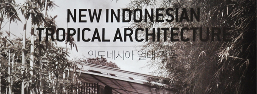 New Indonesian Architecture | SPACE #498