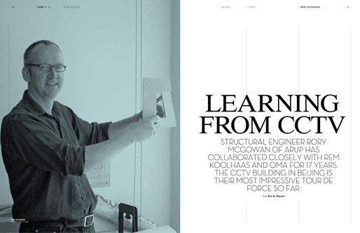 Learning from CCTV | An Interview with Rory McGowan | Mark Magazine#24