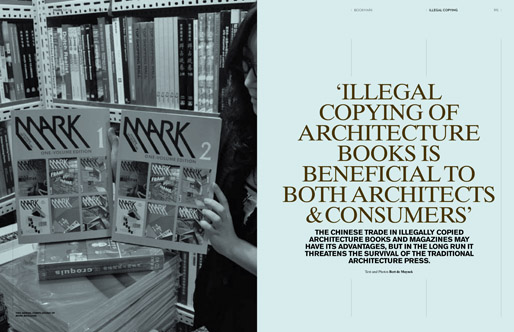 Illegal Copying | Mark Magazine#24