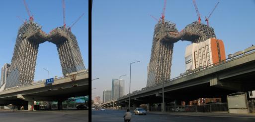 CCTV | Beijing, December 2007