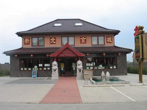 New Peking City | Belgium, 2007