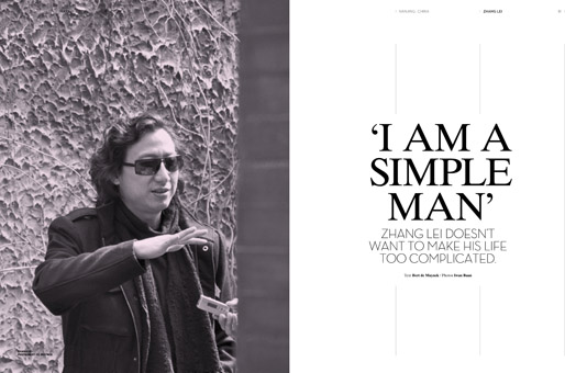 A Simple Man | an interview with Zhang Lei | Mark Magazine#26