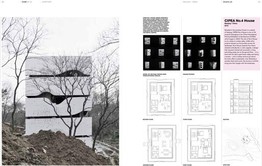 Zhang Lei (AZL) | MARK Magazine#26