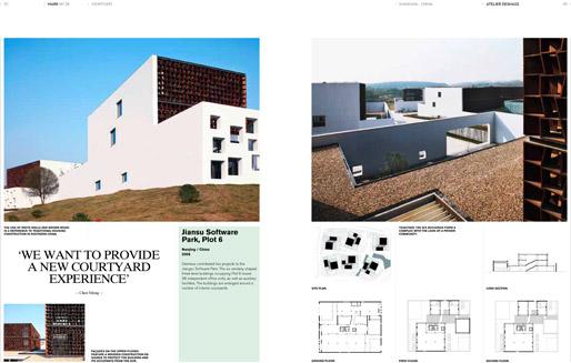 Deshaus | MARK Magazine#28