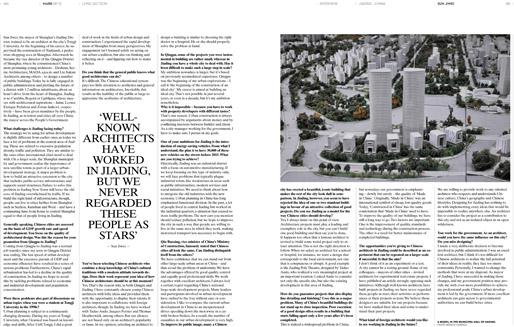 Major Forces | Sun Jiwei | MARK Magazine#31