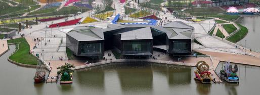 Xi'an Expo | May 30, 2011