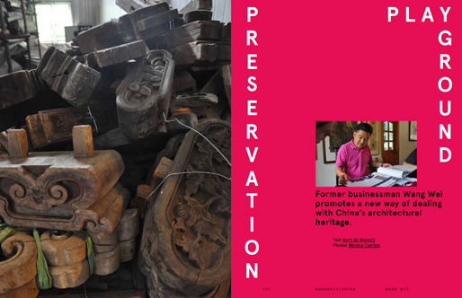 Preservation Playground | MARK Magazine#35