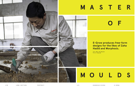 E-GROW | Master of Moulds | MARK Magazine#38 [June-July 2012]