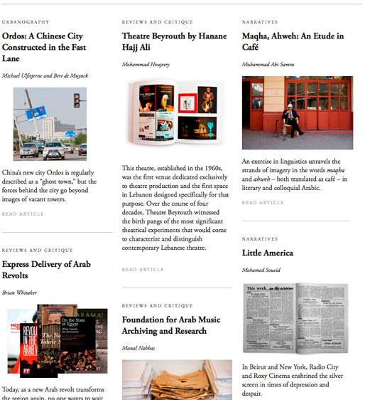 Portal 9 Journal - The Imagined | Autumn 2012