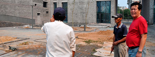 Yinzhou Cultural Activity Centre by Haoru Chen & Peter Taguiri | MARK Magazine#42