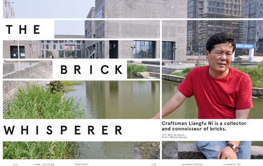 The Brick Whisperer | Ningbo 宁波 | MARK Magazine#42
