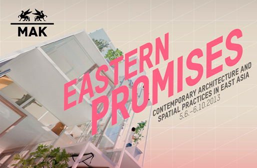MAK Vienna   Eastern Promises exhibition [curated/designed by Andreas Fogarasi & Christian Teckert]