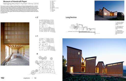 Trace Architecture Office (TAO) | MARK magazine#47