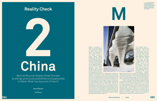 Reality Check Shanghai | published in MARK Magazine#50, 2014
