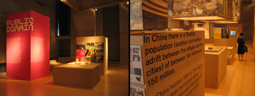 China Contemporary | Rotterdam, 2006