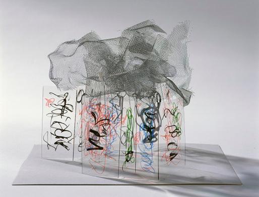 Le Musée des Graffiti by Yona Friedman   2009