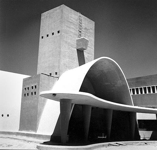 Hygiene school in Oran, Hamman Bou Adjar, Algeria | ABTAT-Afrique, 1957