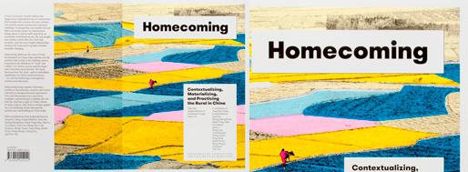 Homecoming | Gestalten, 2013