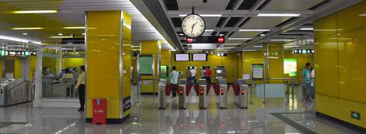 Guangzhou subway   November 7, 2009