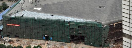 Guangzhou Opera House by Zaha Hadid Architects | November 9, 2009