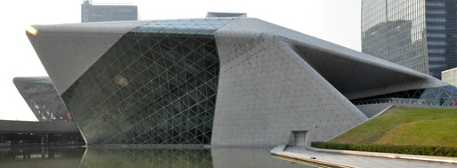 Guangzhou Opera House (december, 2010) | MovingCities