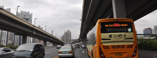 Guangzhou | March 14, 2011