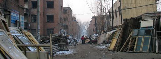 Chengde | December 16, 2008