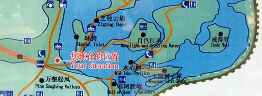 Mountain Resort | Chengde