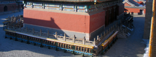 Xumifushou Temple   Chengde