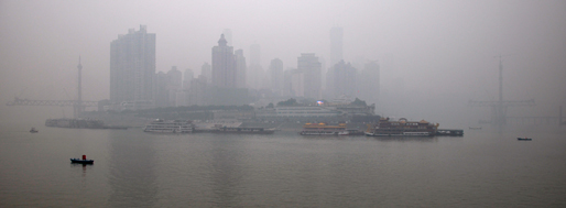 Chongqing 重庆 | topography & territory | 2013