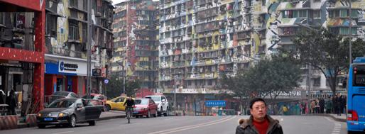 Huangjueping in Chongqing's Jiulongpo District | January 18, 2013