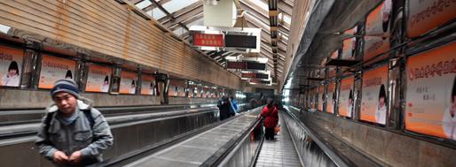 Huangguan Escalator 皇冠大扶梯 in Chongqing 重庆 | January 18, 2013