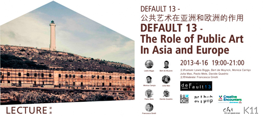 DEFAULT 13 | The Role of Public Art in Asia and Europe
