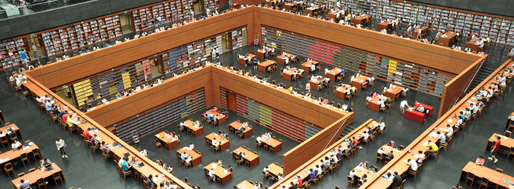 Beijing National Library | July, 2010